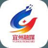 今日宜州融媒体平台版v1.0.0 安卓版