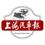 上海汽车报行业资讯版v0.0.5 安卓版