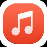 华为音乐播放器旧版免更新版v6.4.1.3 免费版