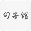 文艺治愈句子馆暖心版v1.1 轻量版
