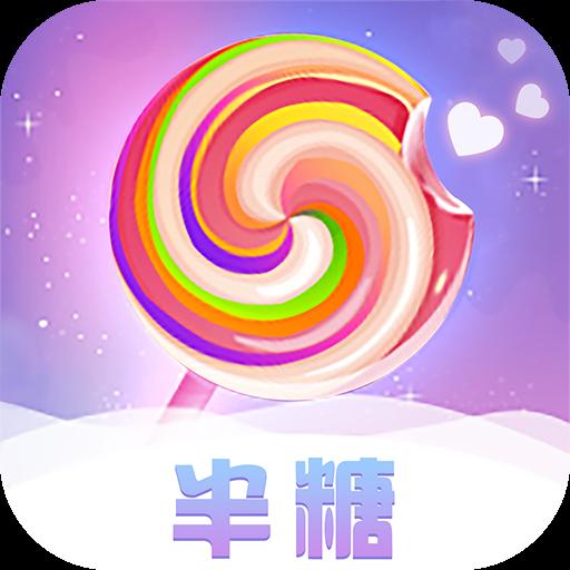 半糖交友在线视频版v1.0.1 免费版