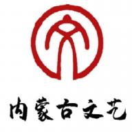 内蒙古文艺资讯版v0.0.5安卓版