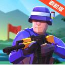 战地模拟器全面战争无限弹药版v1.4 联机版
