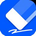 水印侠一键去水印版v1.0.2 安卓版