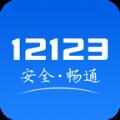 重庆学法减分题库答案版v2.5.2 最新版