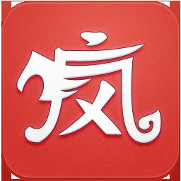 疯子软件库app独家精品版v1.0.0 网v1.0.0 网盘版
