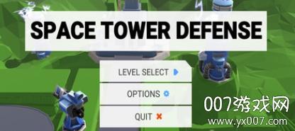 太空塔防大炮进阶版v1.0 单机版