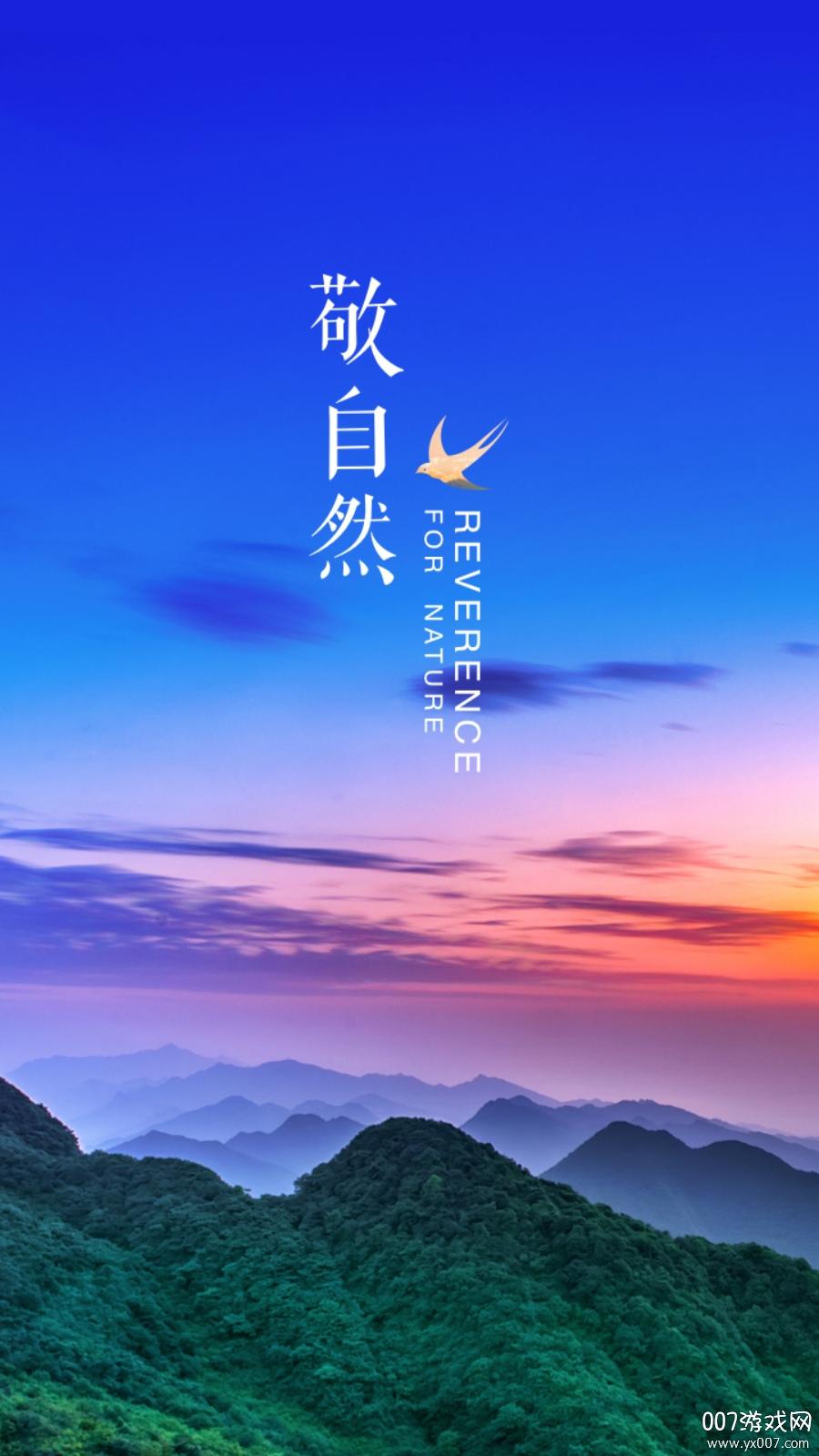 云南林草防火最新版v1.0.0 手机版