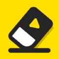 一键去水印专家app智能版v1.0.1 安v1.0.1 安卓版