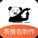 表情包制作pro自定义版v1.0 安卓版v1.0 安卓版