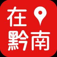 在黔南本地新闻资讯版v1.0.0 手机版