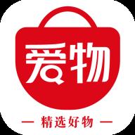 爱物之源会员专享版v1.0.0 手机版