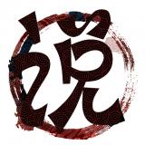 南风小说全本阅读免费版v1.1.0 安卓版