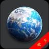 北斗高清地图卫星2020最新智能版v2.0.1.6 免费版