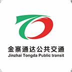 金寨公交智能助手app官方版v1.0.0 最新版
