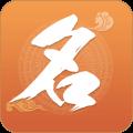 如意宝宝起名取名破解版v2.8.3 最新版