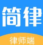 共享律所律师端移动咨询版v2.0.105 安卓版