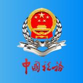 四川税务电子税务申报版v1.0.19 安卓版