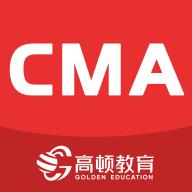 CMA备考宝典优质版v1.0.0 免费版