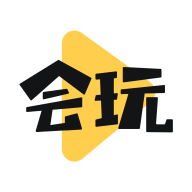 会玩视频2021清爽版v1.0.1 一键保留版
