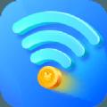 WiFi得宝领金豆兑红包v1.0.0 安卓版