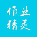 作业精灵2021清爽版v3.7.7 跟读版
