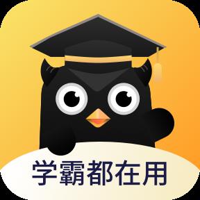 鹰博士错题本app优质版v1.0 手机版