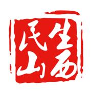 民生山西养老保险版v1.8.1 最新版