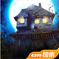 神秘老屋4399独家版v1.0.4 单机版