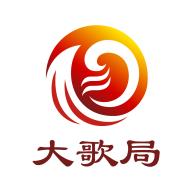 大歌局音乐资讯平台v1.0 手机版
