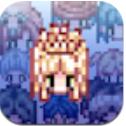 大生子王国游戏免付费版v0.92 安卓破解版