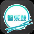 智乐鼓爵士鼓个人练习版v1.1.0 安卓版