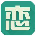 朱伟恋练有词app不收费版v5.5.4最新版