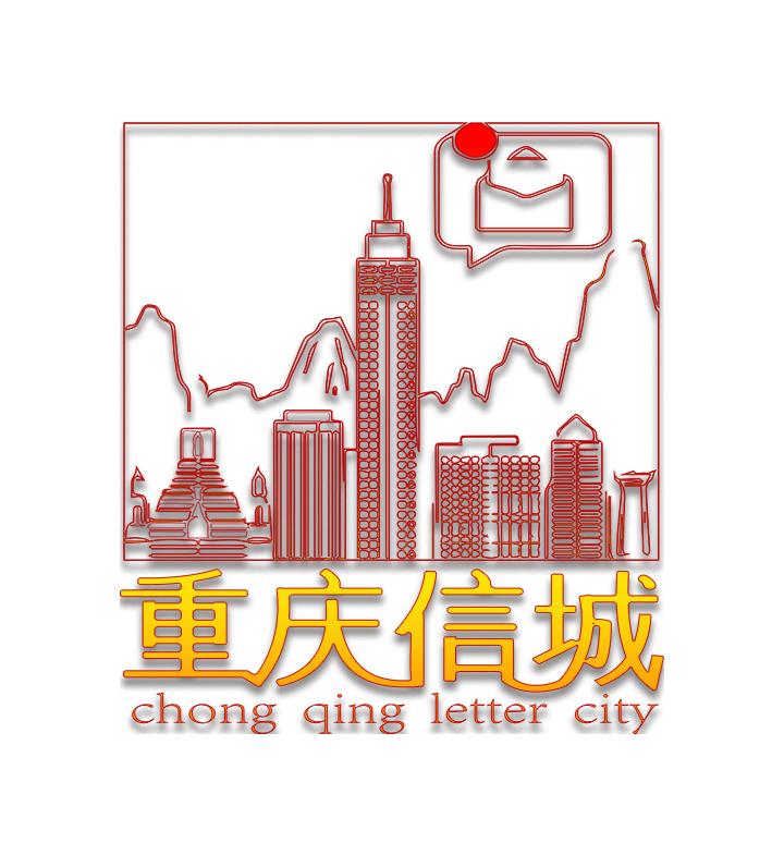 重庆信城app综合服务平台版v2.0 安卓版