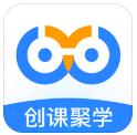 创课聚学题库app会员免登陆版v1.4.1免费最新版