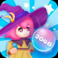2048奥力给游戏技巧版v1.1.0 手机版