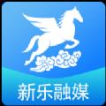 新乐融媒体移动版v1.0.5 手机版