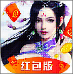 武动江湖888元红包版v1.0 正式版