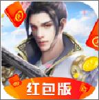 江湖主宰升��I1000元�t包版v1.0.3 福利版