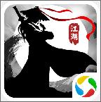 乱世江湖领红包破解版v1.0.4 福利版