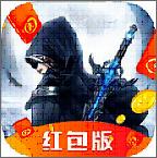 剑斩乾坤升级领千元红包版v1.0.3 福利版