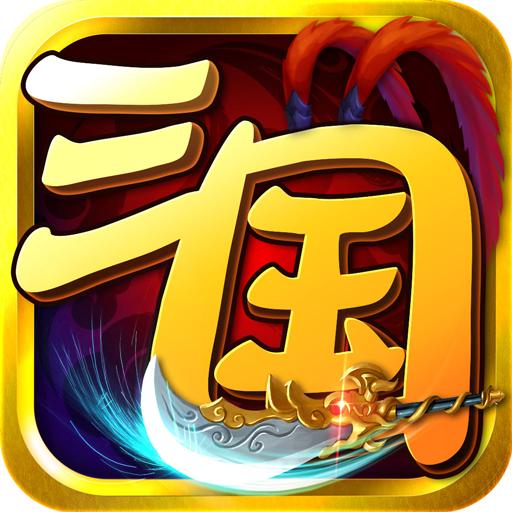 炫斗英雄无限充值版v1.0 福利版