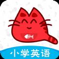 大猫小学英语课堂完美破解版v1.0.1 最新版