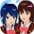 樱花校园模拟器庄园日常生活版v1.038 免费版