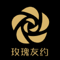 玫瑰友约app在线交友版v1.0 免费版