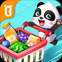 宝宝超市游戏破解版v9.50.30 最新版