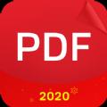 扫描文档万能王智能排版版v1.0.5 安卓版