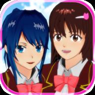 樱花校园模拟器国服全解锁版v1.0.3 稳定版