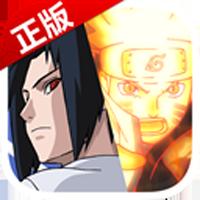 火影忍者忍者大师礼包码2020最新版v4.0.0 免费版