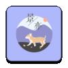 景亦图标包可爱简约风版v1.0 免费版
